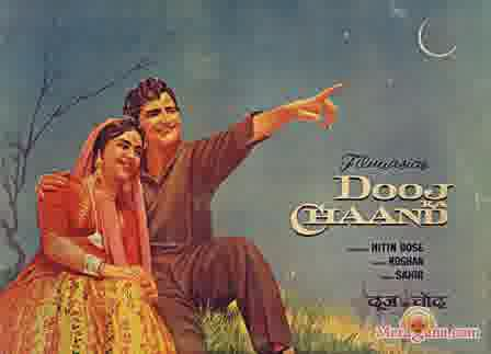 Poster of Dooj Ka Chaand (1964) - (Hindi Film)